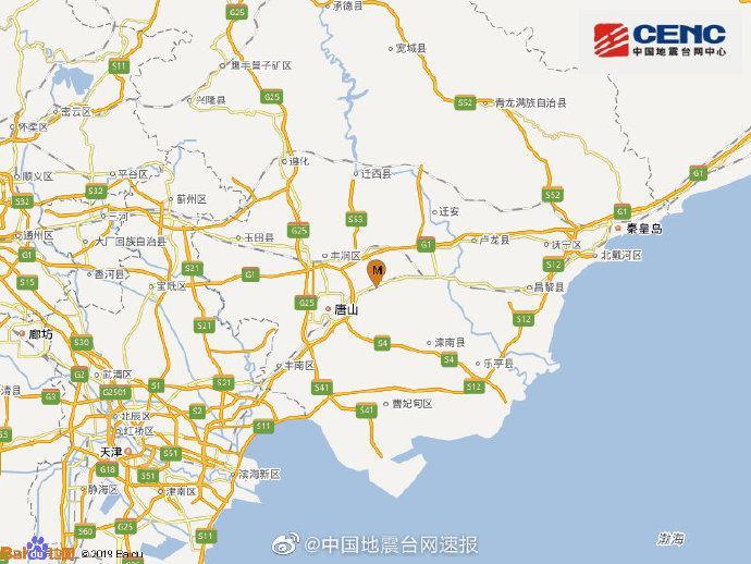 21级地震震源杏悦官网深度1,杏悦官网图片