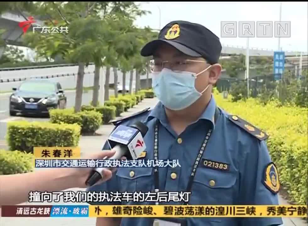 """深圳:""""黑车""""司机为逃避检查 冲卡逃逸已被拘留"""