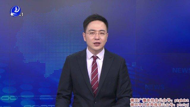 莆田市东圳水利枢纽引水配套工程有序推进