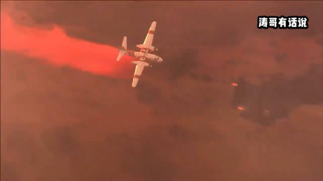 美国新墨西哥州圣特雷莎山麓发生火灾……