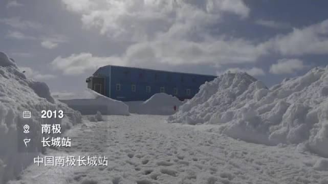 探秘中国南极长城站