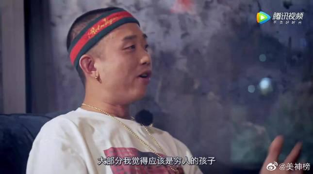 GAI在《中国有嘻哈》播出的前一天的采访中说了些什么!