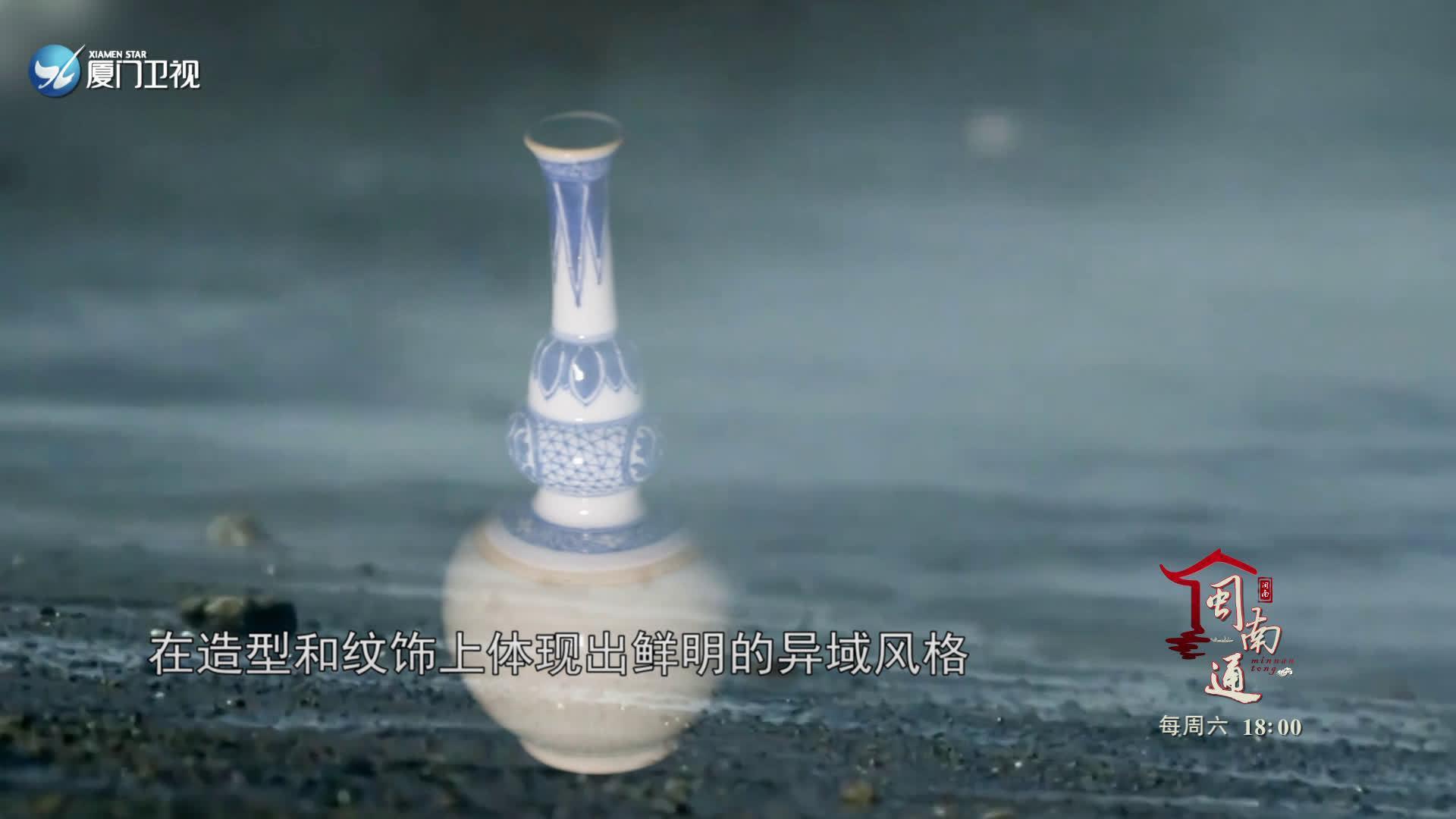 难得一见的葫芦瓶器形——青花黄釉葫芦瓶