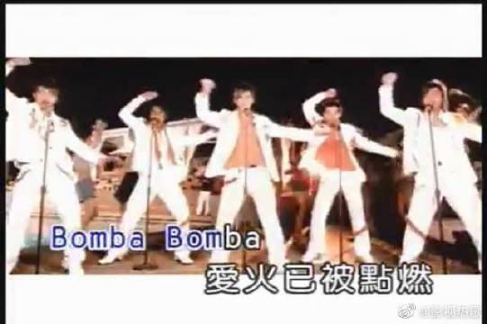 183club-Bomba Bomba 爱情魔发师满满的回忆啊