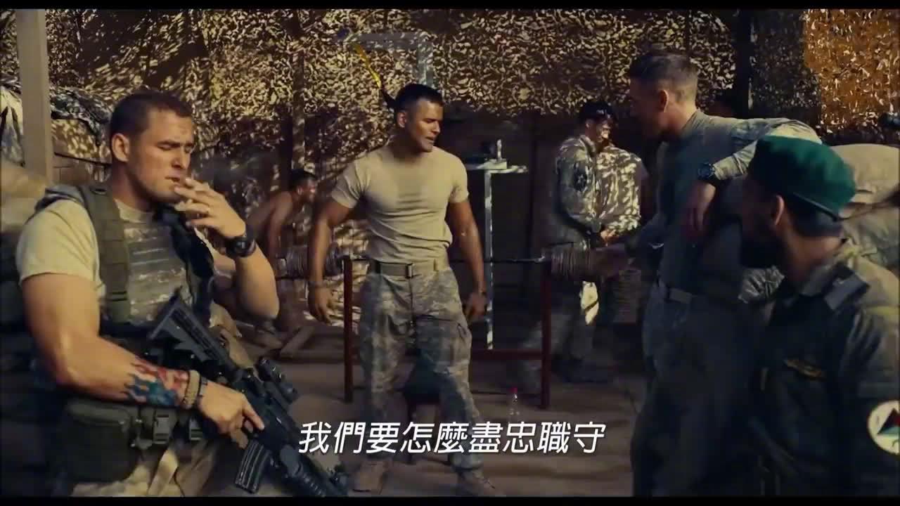 斯科特·伊斯特伍德、奥兰多·布鲁姆《前哨基地》中文版预告