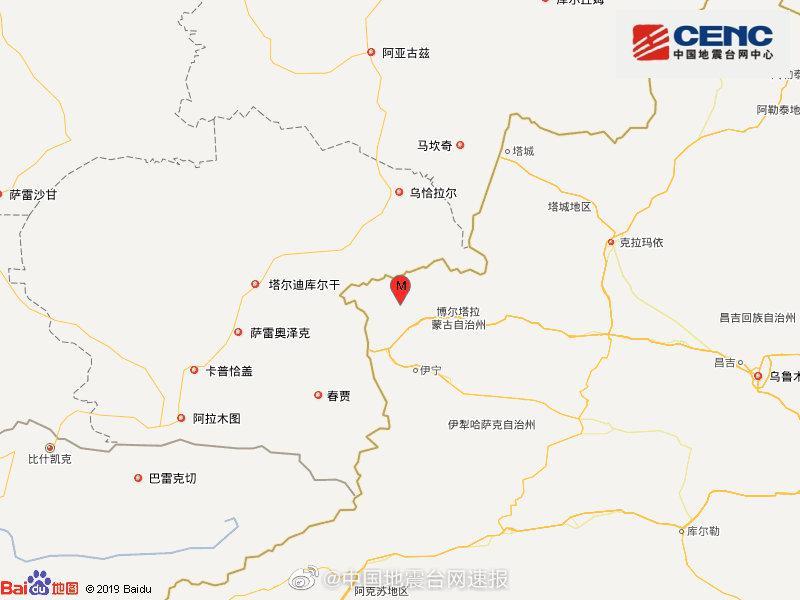 新疆博尔塔拉州温泉县发生3.7级地震 震源深度10千米图片