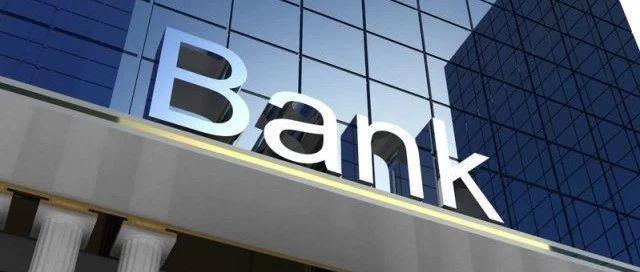 【兴证金融 傅慧芳】直达实体货币政策工具再创新,社融信贷进入披露窗口期——银行业周报(200601—200607)