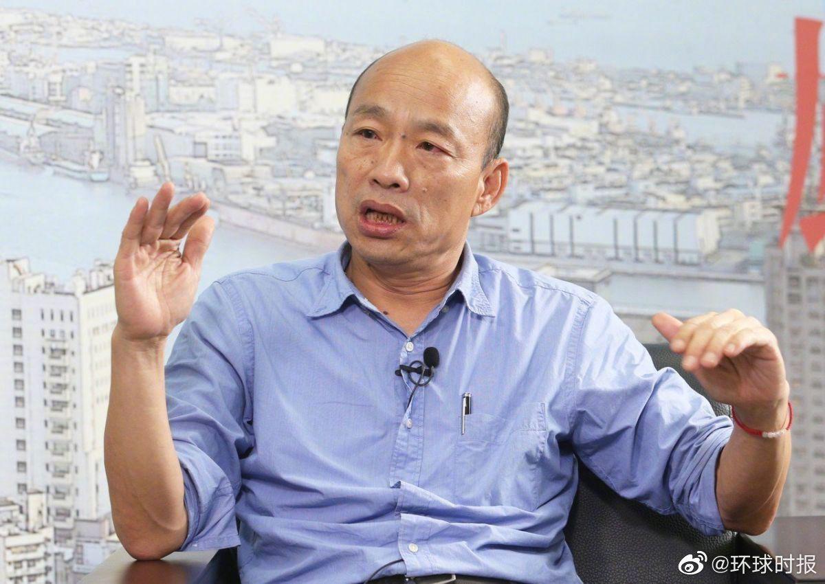 罢免案通过,韩国瑜发表讲话,洪秀柱发声痛批民进党