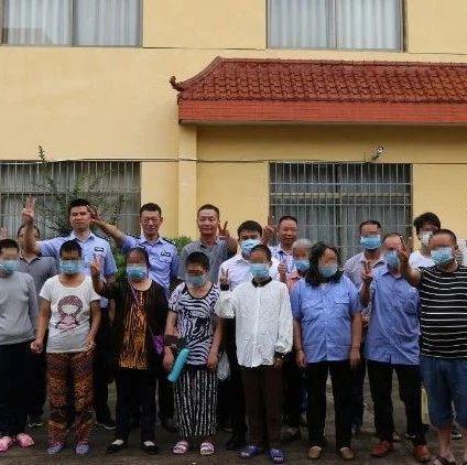 赣州刑警出手寻亲!13个家庭终于团圆 最长的失散8年