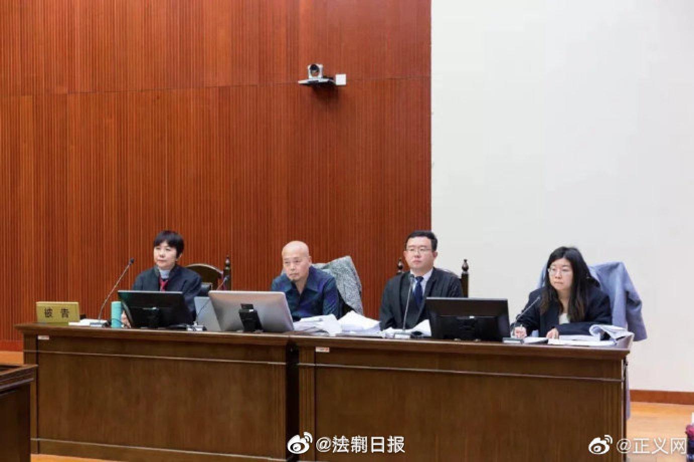 8家KTV公司诉音著协一审宣判:证据不能证实音著协实施垄断