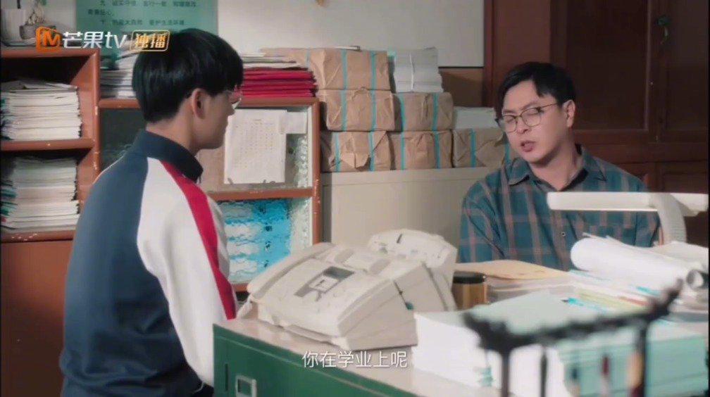 吴迪宝老师真是应试教育体制下的传奇好老师……