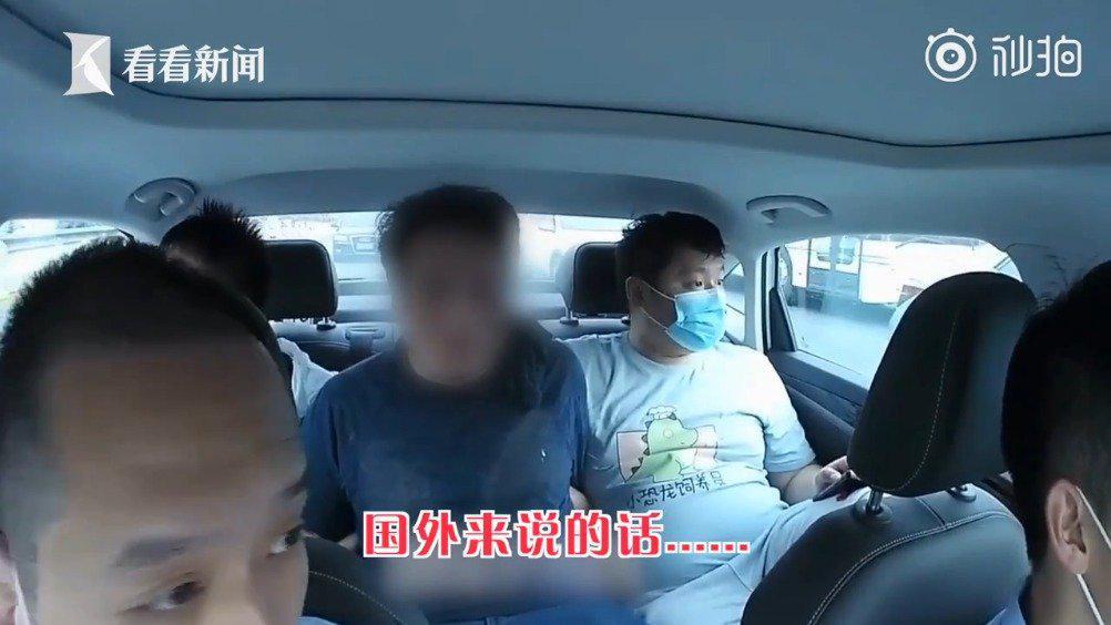 """海归男着急相亲撞倒交警逃逸 被抓后自称""""外籍人士""""不懂中国法"""