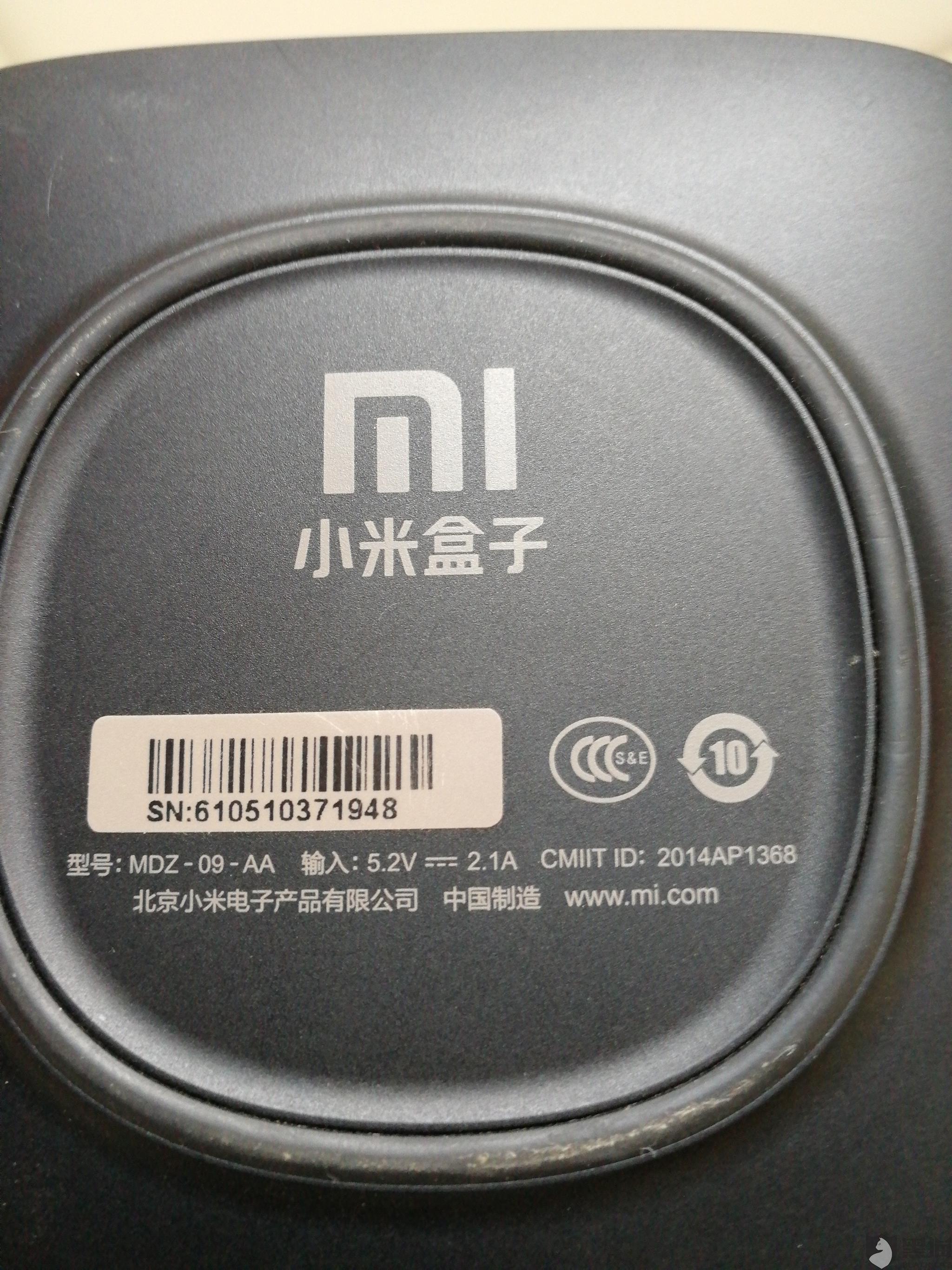 黑猫投诉:京东购买的小米盒子增强版,2020年2月无故变砖,卡在登录界面。