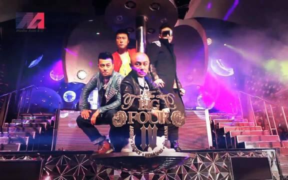 Big Four《大家利事》 许志安、张卫健、梁汉文、苏永康……