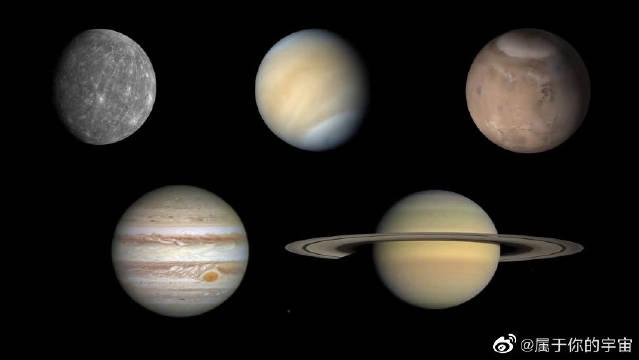 为什么原本是行星的冥王星,被取消行星身份,变成了一颗矮行星?