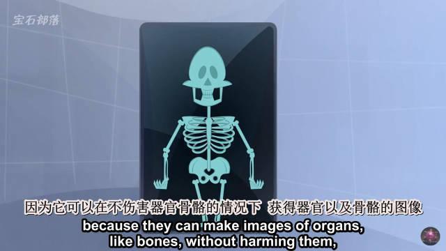 X光为什么能穿透你的皮肤,CT扫描仪的原理是怎样的?