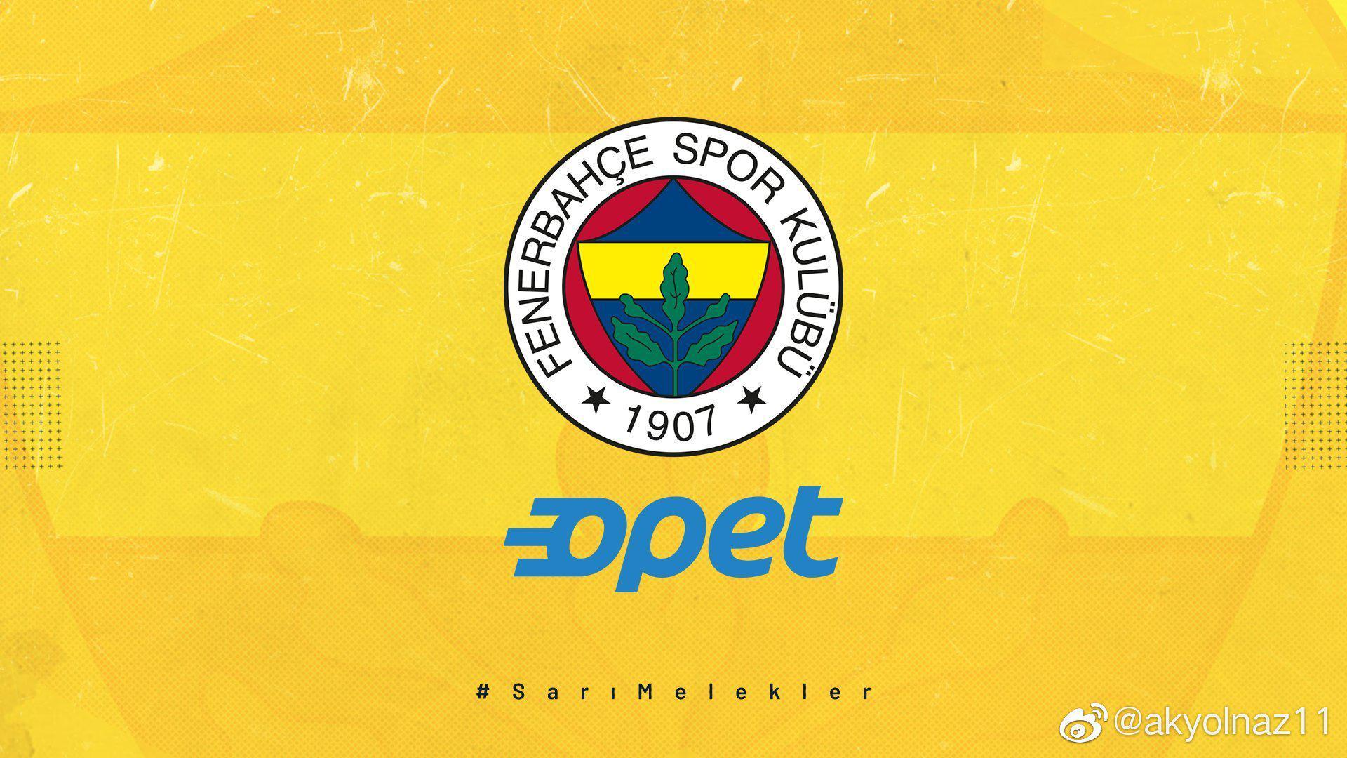 2020-2021赛季土耳其费内巴切俱乐部女排阵容