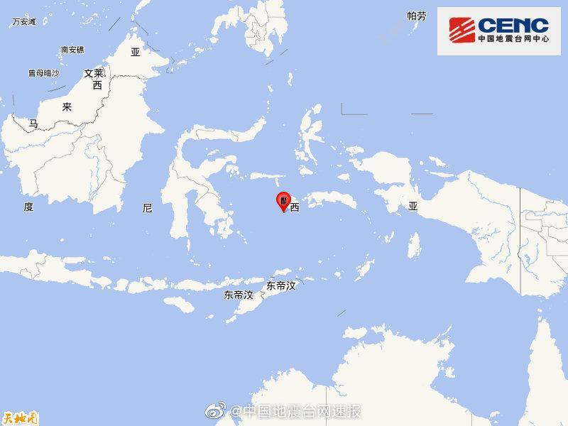 印尼班达海发生5.6级地震,震源深度10千米