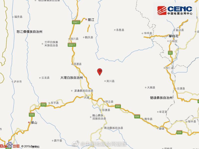 云南大理州宾川县发生3.0级地震 震源深度9千米