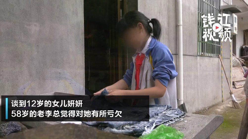 衢州12岁养女竟然是双性人