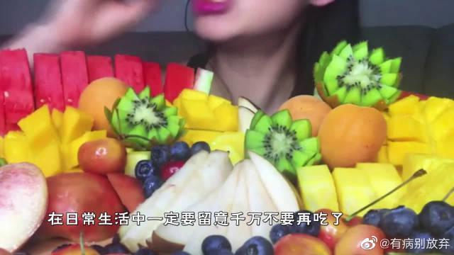 """这3种水果被拉入""""黑名单"""",秋季要少吃,或许容易""""大病""""缠身"""
