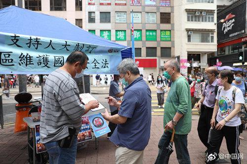德国之声:美干涉香港事务有害无益