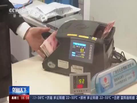 """财政部部长刘昆:过""""紧日子""""压支力度前所未有"""