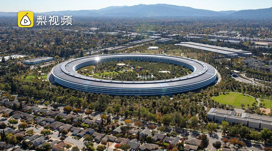 苹果6月15日首批员工复工,人数非常有限
