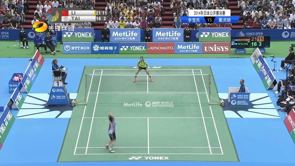 2014日本公开赛决赛 李雪芮VS戴资颖 雪芮杀上网后的假动作推底线