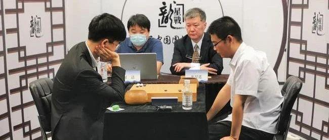 战罢LG杯,今日龙星战A组柯洁胜芈昱廷,携手王昊洋晋级半决赛
