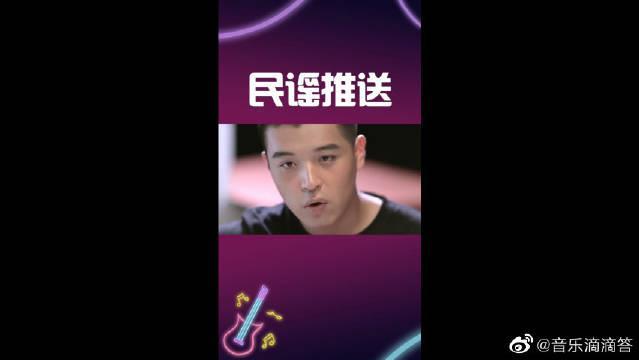 最火的民谣歌曲,赵雷的这首原创经典,刘欢赞叹是最美的歌词!