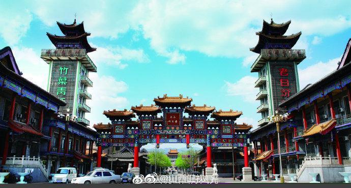 杏花村、文峰塔、贾家庄、汾酒文化景区、汾酒老作坊、太符观……