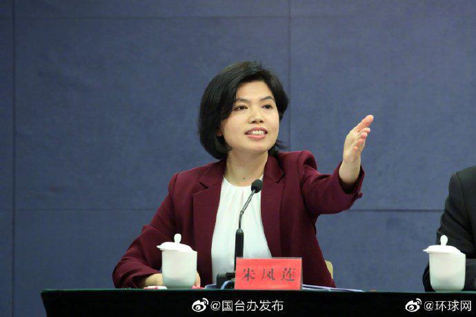 国台办:严正警告民进党当局不要误判形势,立即停止勾结外部势力侵犯中国主权安全图片
