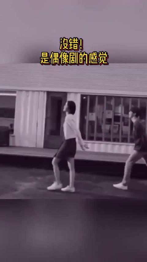 欧阳娜娜新歌MV公开,陈立农出演男主角……
