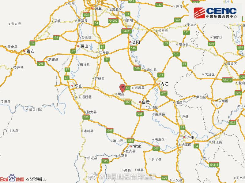 [摩天注册]市摩天注册荣县发生32级地震图片