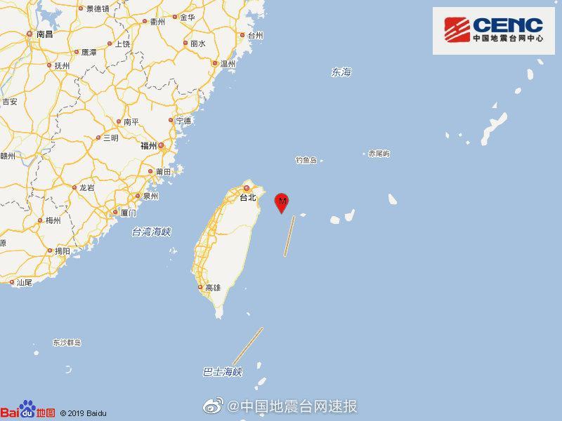 杏悦平台,兰县海域发生46级地震震杏悦平台图片