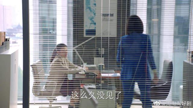 潘粤明&童瑶 田蕾无意中看到有人指使安娜打印资料……