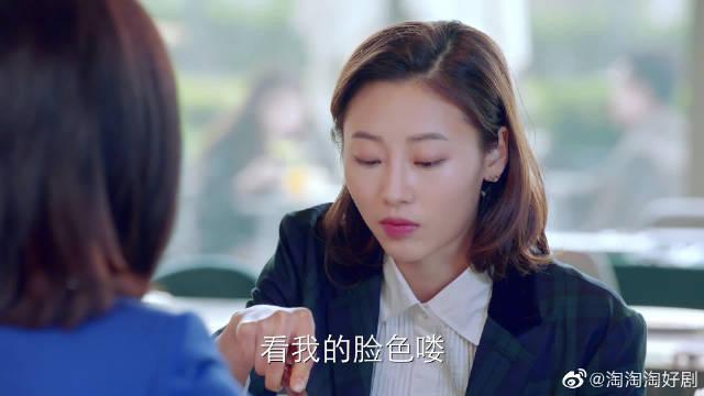 潘粤明&童瑶 田蕾鼓励安娜好好工作……