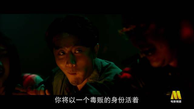 动作缉毒警匪片《非凡任务》,由麦兆辉、潘耀明执导……
