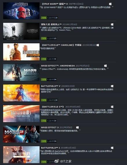EA 多款游戏上架 Steam:《战地 5》《质量效应 仙女座》《星球大