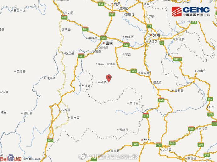 杏悦主管,宾市珙县发生40级地震震源杏悦主管深度图片