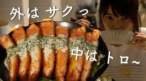 酥炸三文鱼盖饭:①雪松酱:大叶5片切碎+蛋黄酱1汤匙+牛奶1汤匙+盐适量+胡椒适量+橄榄油1茶匙……