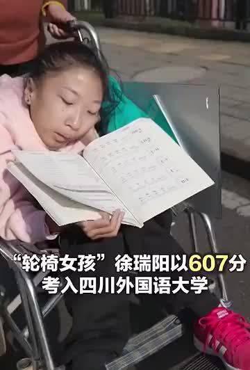2岁查出脊肌萎缩症,医生断言她活不过4岁。而今年……