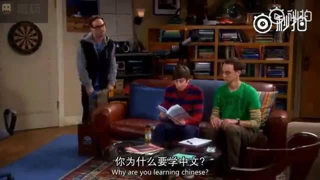 电影中外国明星说中文合集,谢耳朵太高能了! 我可能学了假中文