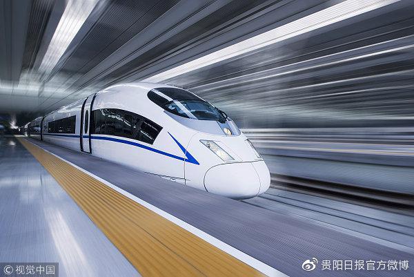 暴雨袭击沪昆线 贵阳火车站多趟列车晚点