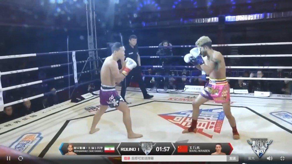 中国泰拳队长王万本大战伊朗泰拳冠军默罕默德·扎瑞卡玛里……