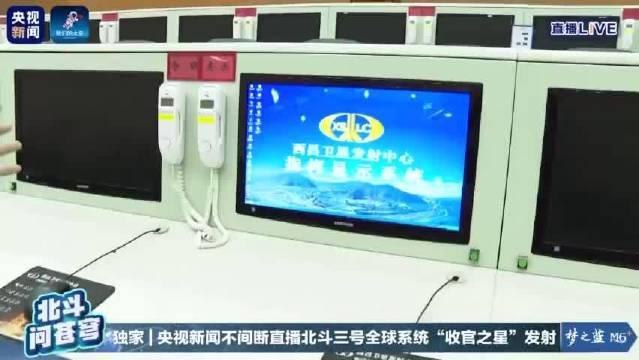 霞姐带你们了解西昌卫星发射中心指挥控制大厅!