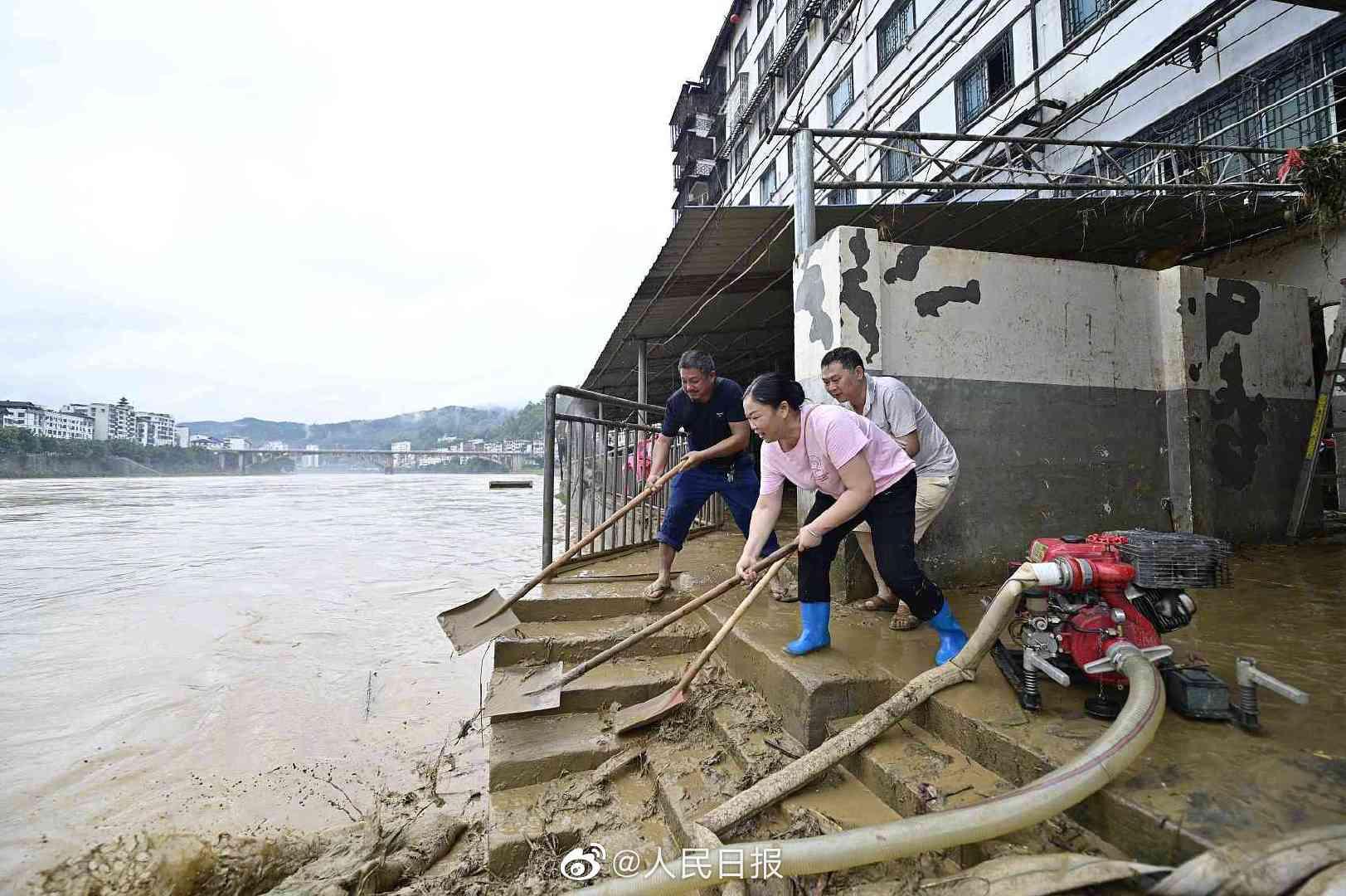 贵州洪涝10人死亡43.8万人受灾,针对贵州洪涝启动国家Ⅳ级应急响应图片