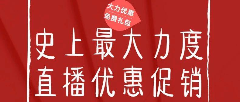 人民邮电携手聂道,直播买书赠课,仅限今日!