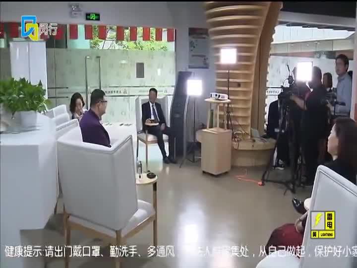 """""""采虹印""""电子证据存取证平台正式亮相"""